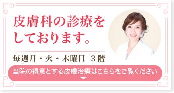 hifuka_garai_s